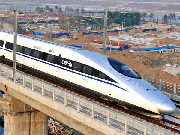 Shocking Facts About Bullet Train Of India 028115 Pg