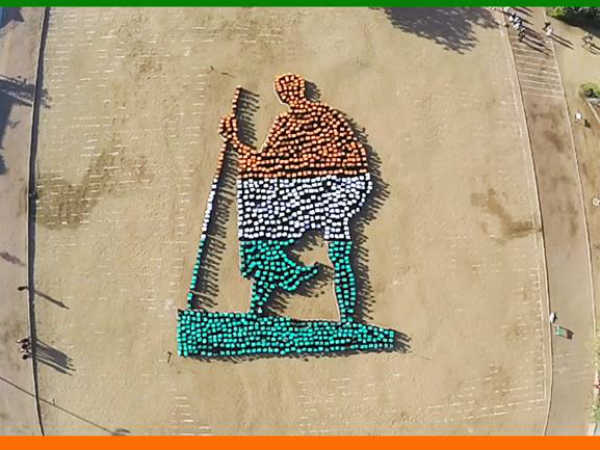 Palanpur School Students Make Biggest Portrait Of Gandhiji On Republic Day