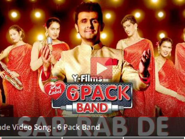 Brooke Bond Red Label 6 Pack Band Sings With Sonu Nigam