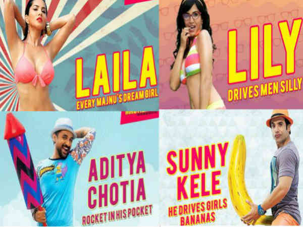 Mastizaade Movie Review Sunny Leone Tusshar Kapoor Vir Das