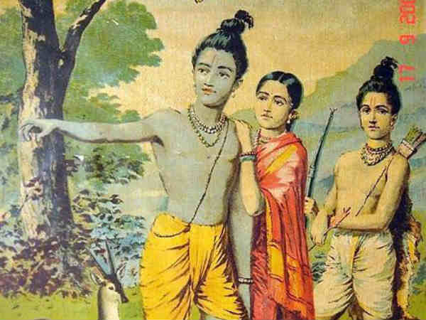 Court Case Against Lord Rama Laxmana In Sitamadhi