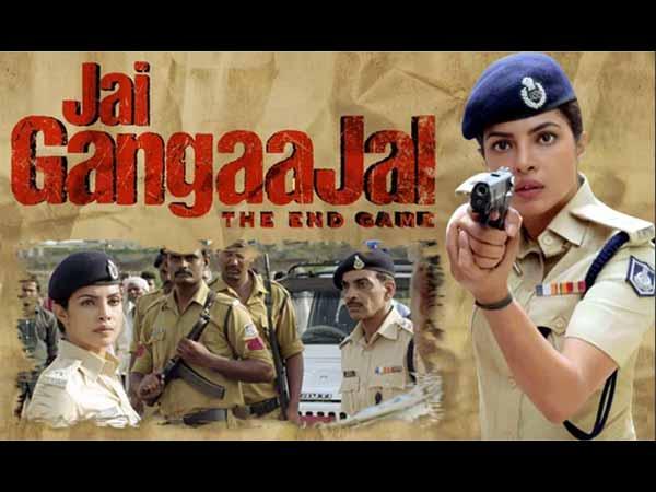 Jai Gangaajal Film Review Priyanka Chopra Prakash Jha