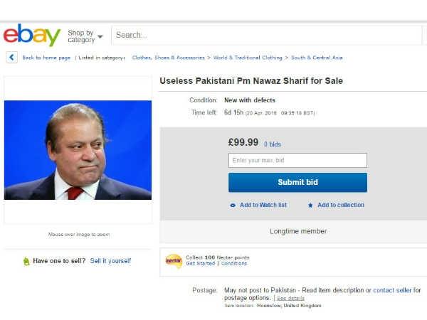 Pakistani Prime Minister Nawaz Sharif On Sale 62 Lakh On Ebay