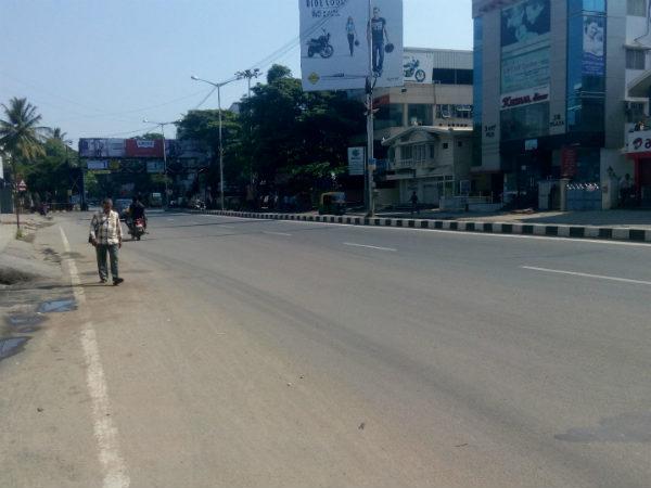 Karnataka Bandh For Mahadayi Water