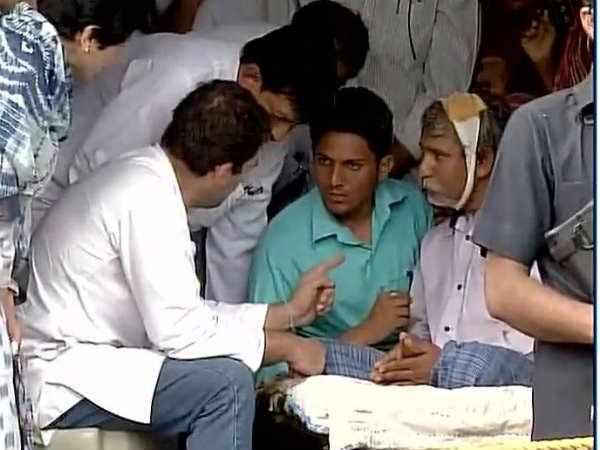Rahul Gandhi Visit Gujarat Today