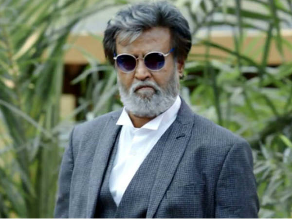 Kabali Chennai Bengaluru Companies Declare Holiday On July
