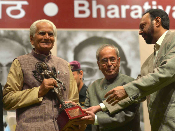 Pranab Mukherjee Confers 51st Jnanpith Award On Dr Raghuveer Chaudhari