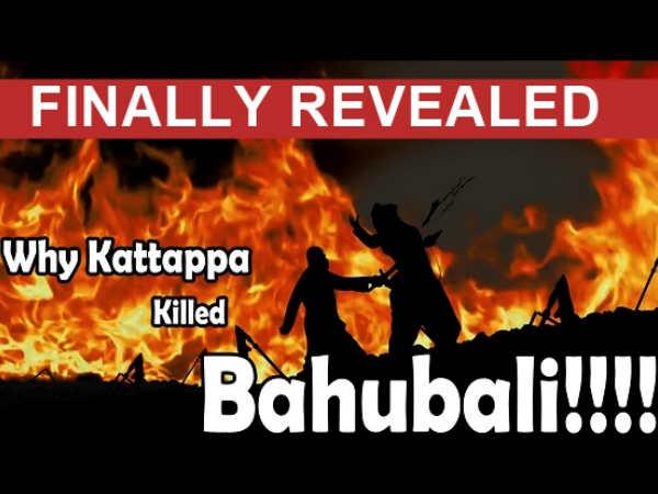 #Scoop: શૂટિંગ પૂરું, લીક થઇ ડિટેલ, કટપ્પાએ બાહુબલીને કેમ માર્યો..