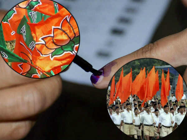 Bjp Get Only 60 65 Seats If Gujarat Elections Held Today Rss Survey