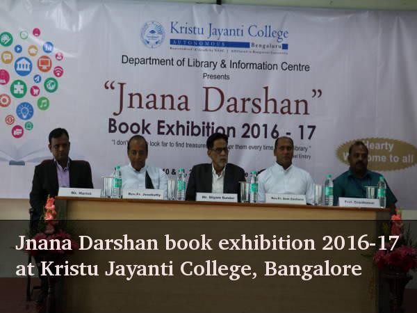 Jnana Darshan Book Exhibition At Kristu Jayanti College Bangalore