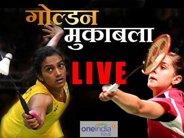Live Update On Final Match Pv Sindhu Rio Olympics