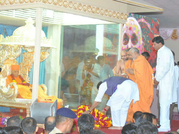 Vijay Rupani Reached At Pramukh Swami Antim Darshan