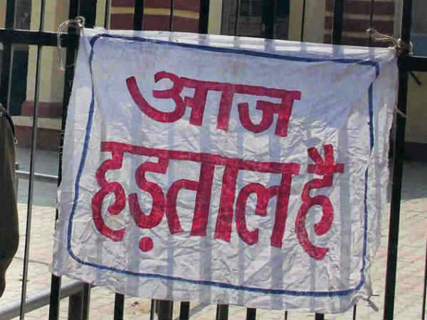 Bharat Bandh On Sept 2 What Will Be Closed What Will Be Open