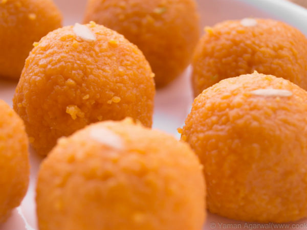 Ladoo Eating Competition Rajkot See Who Win