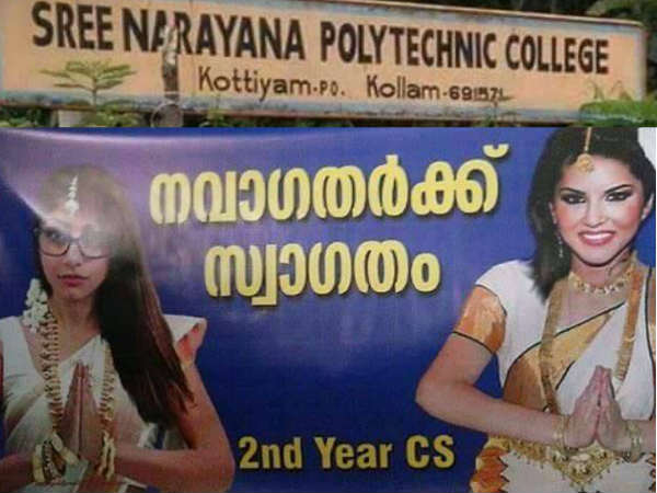 In This Kerala College Sunny Leone Mia Khalifa Welcomed Freshers