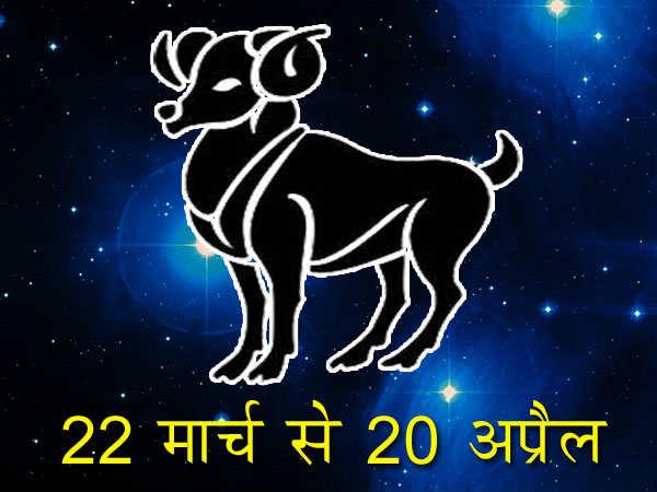 Effect On Rashifal Or Zodiac Sign