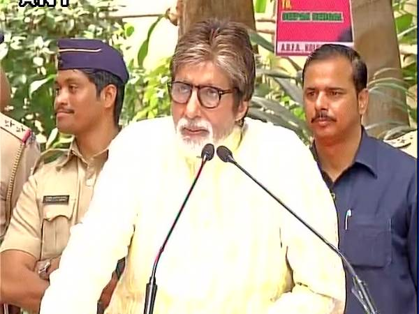 Amitabh Bachchan Talking About His Name As President