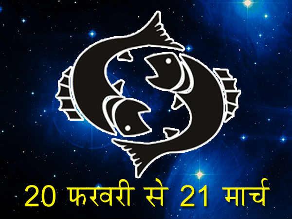 Monthly Horoscope Pisces