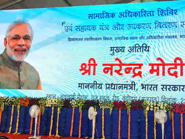 PM Modi felicitated specially abled people at Vadodara