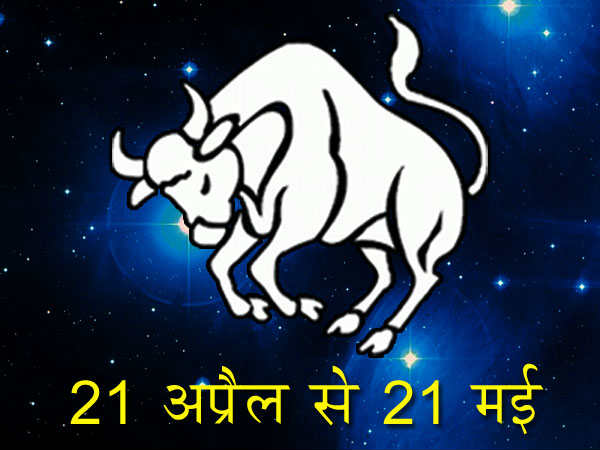 Monthly Horoscope Taurus