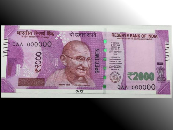 Know Your Rs 2000 Currency Note Must Know Features