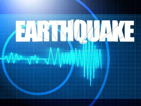 Earthquake Tremors Felt Delhi Ncr It Was 4 2 On The Richter