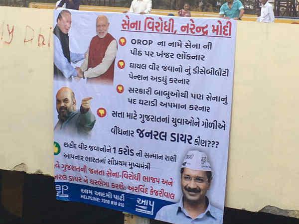 th Novemer Todays Top News Gujarat