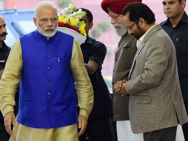 Prime Minister Narendra Modi Attend Rajya Sabha Today Likel
