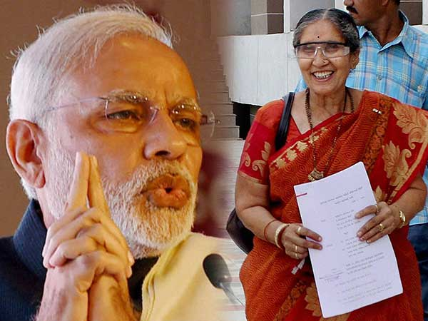 Narendra Modi Wife Jasodaben Happy With Demonetisation Move