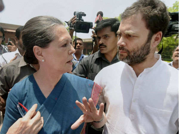 Hearing National Herald Case Against Complaint Subramanian Swamy