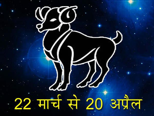 Aries Business Horoscope