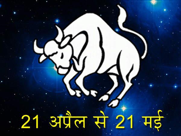 Taurus Business Horoscope