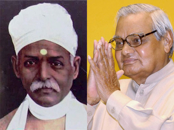 Famous Personalities Born On 25 December