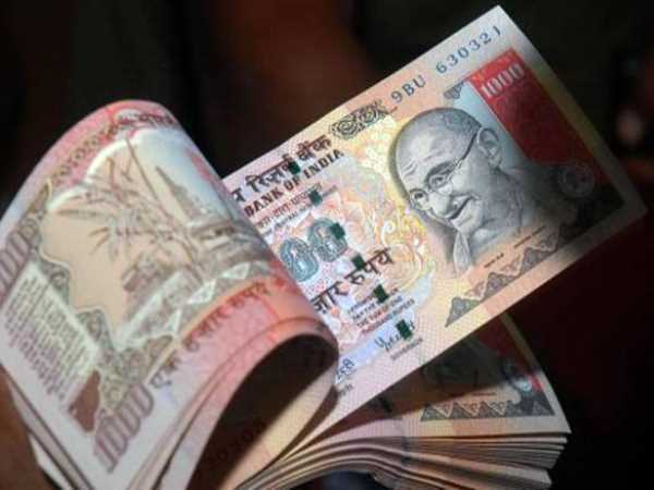 Cash Withdrawal Limit From Atms Increased To Rs 4500 From January 1 Says Rbi