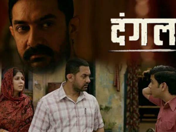 Cinemas Pakistan Will Start Screening Indian Movies From Tom