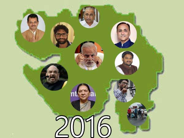 Year Ender 2016 Gujarat Politics Important Faces Of