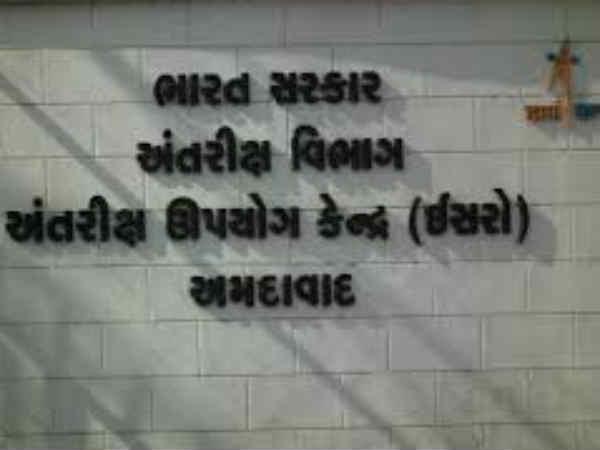 Terrorist Ahmedabad Isro