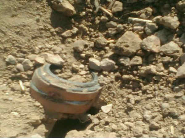 Broken Part Rocket Found Jamnagar