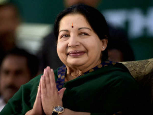 Tamilnadu Cm Jayalalithaa Admitted At The Apollo Hospital Af