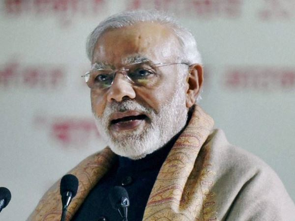 Center Likely To Announce To Cut Tax Pm Modi Attends Niti Ayog Meet
