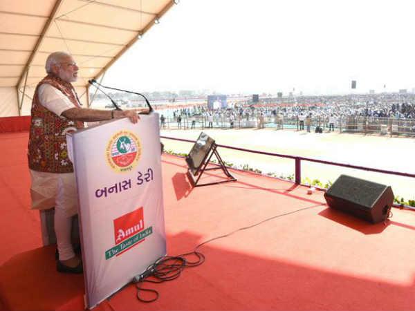 Pm Narendra Modi Gujarat Visit Latest News Update