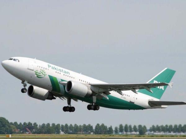 Pakistan International Airlines Flight Way Islamabad Crashes Chitral