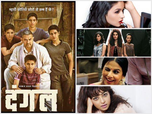 Flashback 2016: શાહરૂખ, સલમાન, આમિર પર ભારે પડી આ મર્દાનીઓ