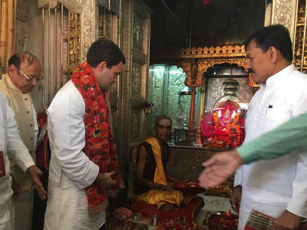 Live Rahul Gandhi Mahesana Gujarat Today