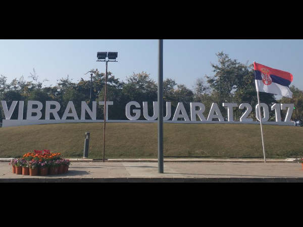 Vibrant Gujarat Mou On It Biotechnology Sector