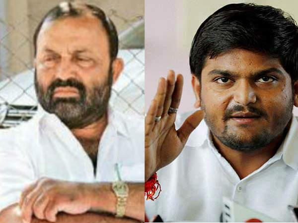 Hardik Patel Facing New Controversy On Ma Uma Khodiyar