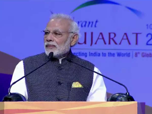Vibrant Gujarat 2017 Pm Narendra Modi Speech Important Point