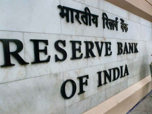 These 14 Questions Were Asked To Rbi From Which Only 5 Were Answered