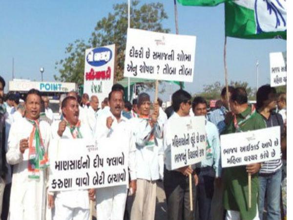ગુજરાત બજેટ સત્ર બન્યું નલિયાકાંડનું વિરોધ સત્ર