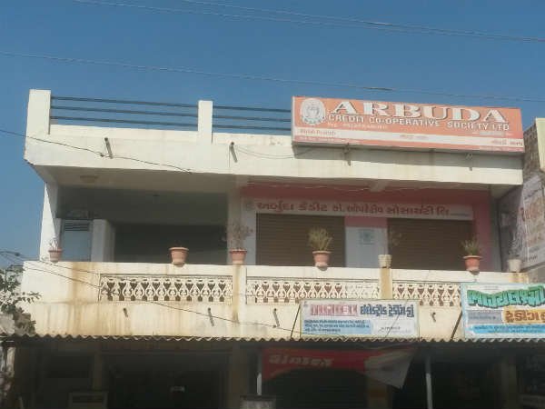 One More Fir Launched Against Arbuda Credit Cooperative Society